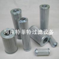 特菲特生产滤芯1.0200G25-000-0-P