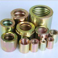 各种型号的接头套筒铁皮 碳钢 不锈钢 黄铜