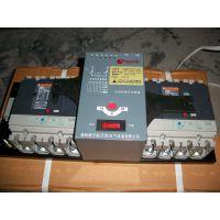 实拍图施耐德万高WATSG-400双电源开关价格感人