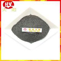 品牌热销:河北火阳煅烧石油焦增碳剂0-1mm,高碳低硫,铸造专用质量稳定,欢迎选购