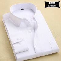春季白衬衫男工装青年商务休闲职业长袖白衬衣男士西装寸衫斜纹款