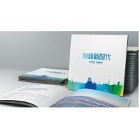 品牌整合|高端画册设计