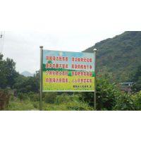 园林景区警示牌不锈钢广告牌户外花草草地牌公园宣传牌草坪提示牌