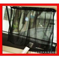 通用型汽车窗帘 车用遮光帘 遮阳帘 车用窗帘带吸盘 汽车用品批发