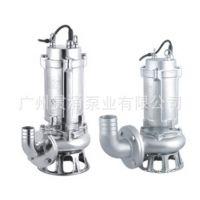 不锈钢潜水排污泵 污水杂质泵 液下排污泵 立式排污泵 管道排污泵