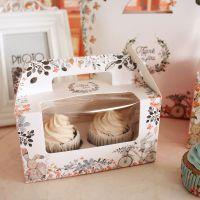 马芬蛋糕盒纸杯蛋糕包装盒布丁瓶慕斯杯冰激淋杯手提包装盒子