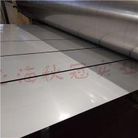 马钢镀铝锌本色板镀铝锌钢板0.45本色板钢卷