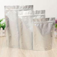 现货铝箔袋面膜粉自封袋猫粮狗粮自立袋鱼饵鱼饲料食品包装袋定做
