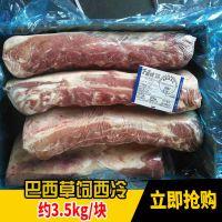 进口冷冻西冷牛排 冷冻去骨牛肉 西冷牛排 原切西冷牛排3公斤/块