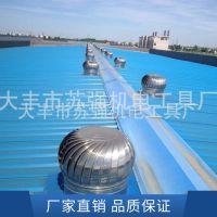 厂家直销 无动力风球 屋顶不锈钢风球 多规格可定制 批发