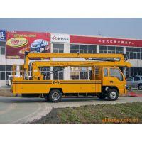 供应东风高空作业车 18米质优价廉折臂式高空作业车