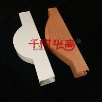 广东铝方通定制厂家 室内装饰铝材品牌--千树华高