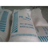 河南宣丰直销聚乙烯蜡价格 PE蜡-WAX的价格 增塑剂聚乙烯蜡HEX-F