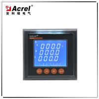 ACREL安科瑞PZ72L-E4可编程三相电能表