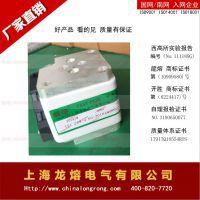 快速熔断器 CS5F-500A 上海龙熔电气