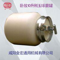 供应刚玉球磨罐 陶瓷球磨罐 氧化铝球磨罐 球磨罐 球磨罐滚罐机 罐磨球磨机 GYG1.5-W