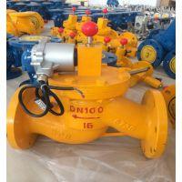 ZCRB燃气紧急切断电磁阀 天然气专用电磁阀