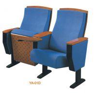 高档实木礼堂椅带写字板 厂家会议椅工程剧院椅课座椅 电影院椅子 典艺坊供