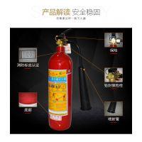 机房气体灭火装置 七氟丙烷 柜式 气体灭火系统维修