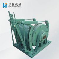 低价供应矿井JD-1.6调度绞车 JD系列矿用调度绞车 JD型调度绞车