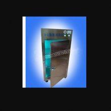 中西紫外线消毒设备/化验单消毒箱(中西器材)80L 型号:M33993库号:M33993