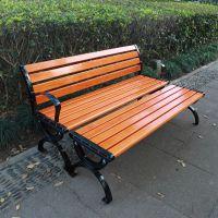 博泰BT2228小区公园椅 公园长椅价格