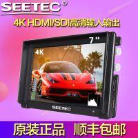 SEETEC视瑞特4K704 7寸单反导演摄影机 HDMI 3G-SDI全高清监视器