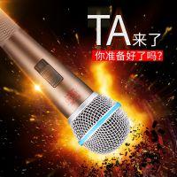 米高MG58有线动圈话筒专业舞台街头卖唱演出主持K歌唱歌麦克风