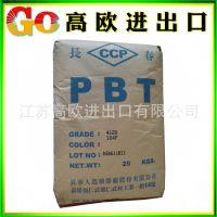 阻燃级PBT塑料/台湾长春/4130 30%玻纤增强 耐高温