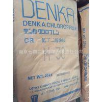 甩卖/供应日本电气化学工业株式会社DENKA CHLOROPRENE M-30