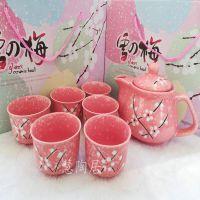 直销创意雪梅陶瓷茶具商务活动开业促销礼品婚礼回礼珠宝店礼物