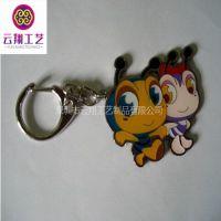 欢乐谷旅游景点卡通吊饰挂件定做 哪里定制钥匙扣吊饰便宜?