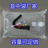 密封旋盖拉环阀车用尿素盒中袋 10L20KG 25L汽车尾气处理器包装袋