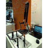 原装进口RPS便携式三坐标关节臂EVO超大测量行程