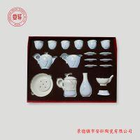 精品陶瓷茶具套装 景德镇礼品茶具套装