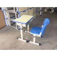 学校学生课桌椅|升降钢木课桌椅-守中科技(深圳)有限公司