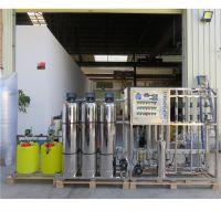 华兰达供应南宁医院机械清洗超纯水设备 EDI高纯水装置 质量好价格低