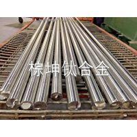 AB-1钛合金机械性能 高韧性AB-1钛合金