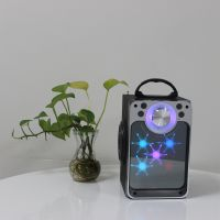 musiccrown镜面七彩灯木质便携式户外卡拉OK无线蓝牙音响收音 USB插卡音箱