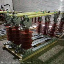 HGRW-35户外高压熔断器/户外交流高压熔断器