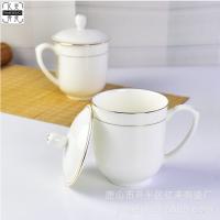 唐山瓷亿美 厂家批发陶瓷茶杯 带盖会议水杯骨瓷办公礼品杯描边广告杯子定制