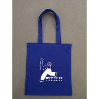 帆布手提袋 郑州广告手提袋定做 定制空白手提帆布袋