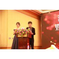 湖南一知影视文化传媒集团有限公司挂牌上市开创新局面展现新作为