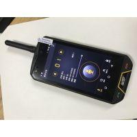 优尚丰厂家 防爆手持PDA 三防对讲手机定制 热成像手机