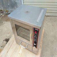 烤地瓜红薯机多少钱- 瑞成机械厂家直销