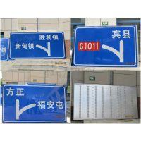 高速公路及收费普通国道命名编号调整工程