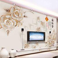 无缝大型壁画5D立体凸凹花卉影视墙布8d福满堂客厅电视背景墙壁纸
