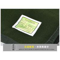 威海毛毯工厂供应零售批发供应军队劳保警察公安专用橄榄绿松枝绿军毯