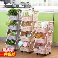 2018厨房置物架落地多层菜筐架子果蔬收纳架塑料蔬菜收纳筐储物架
