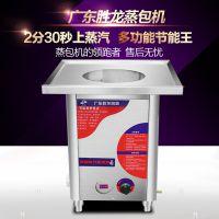 批发厨房设备 燃气电热快速2分30秒上蒸汽 肠粉机节能王 蒸包机